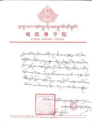 LT_khatok_diploma_tib wps